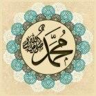 muhammad-pbuh-calligraphy