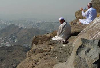 On the Jabal Nur overlooking Mecca.